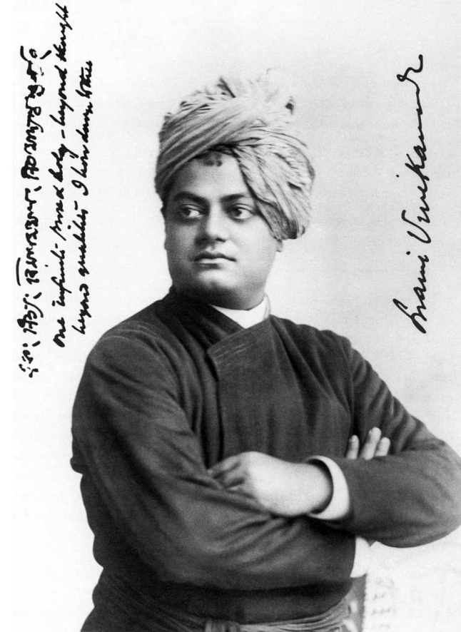 S.Vivekanand